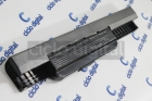 BATERIA P/ NOTEBOOK ASUS ASUS A43 A53 K43 K53 X43 X44 X44C X53S X53SV X54 X84  E OUTROS, 11.1V  4400mAh, 6 CÉLULAS